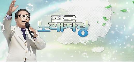 전국노래자랑 송해·김연자·송대관·김국환·윤수현·장민호 나이는?