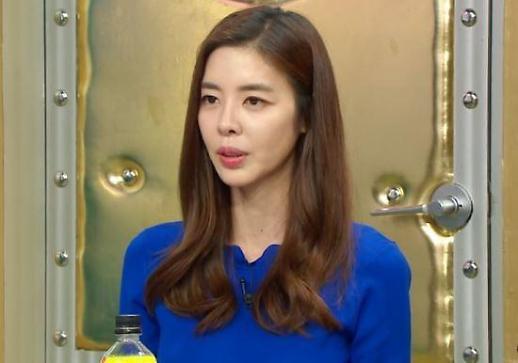 김규리 사건, 뭐길래 화제? MB정부 블랙리스트
