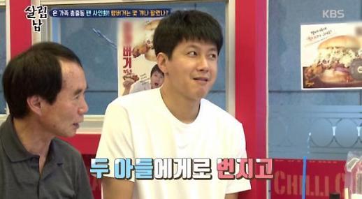 김승현 햄버거, 뭐길래 갑자기 화제?