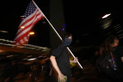 [포토] 성조기 든 홍콩 시위대