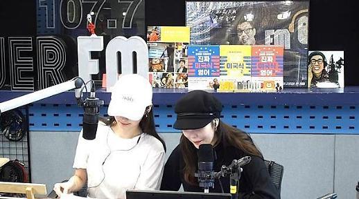 [슬라이드 #SNS★] 다비치 강민경·이해리 SNS 모습보니 눈이 힐링 중 #김영철의파워FM #철파엠