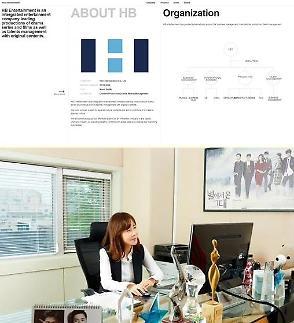 문보미 hb엔터테인먼트 대표는 누구? hb엔터테인먼트 소속 연예인은? #구혜선 #안재현