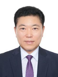 소상공인시장진흥공단, 허영회 부이사장 취임