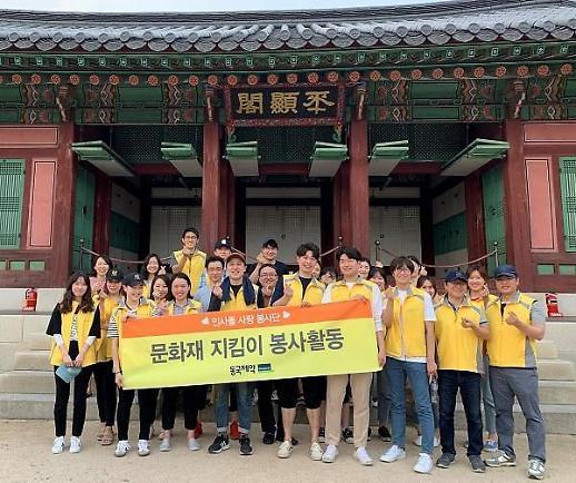 동국제약, '인사돌 사랑봉사단' 막바지 무더위 속 봉사활동 활발