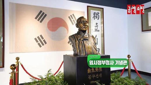공영쇼핑, 백두산·독도 역사 여행 인기…중경·장가계 론칭