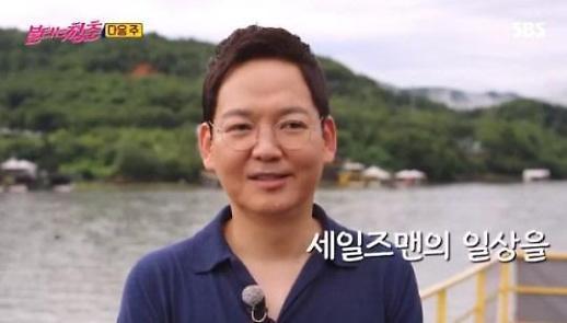 가수 김민우 아내에게 내 생일 언제야라며 물었는데...