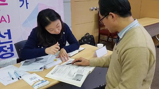 소진공, 자금난 겪는 소상공인에 2445억원 지원한다