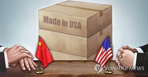 블룸버그 미중 무역전쟁에 2021년 세계 GDP 0.6% 감소