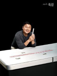팩토리얼, 척추안마매트 푹잠 전속 모델로 강호동 발탁
