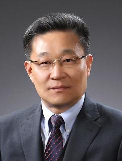 최수규 전 중기부 차관의 변신…가천대 석좌교수로 후학 양성
