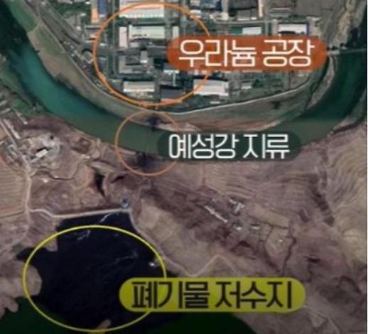 북한도 방사능 유출? 한반도 서해안까지 영향 미칠 수 있어