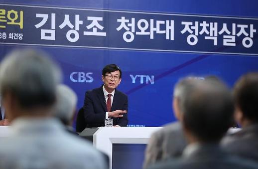 조국 딸 의학논문 의혹에 김상조 불법→잘못된 표현 정정