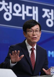 김상조 강제징용 1+1, 유일案 아니다…일왕 즉위식 가장 중요한 포인트