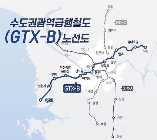 GTX-B 노선 확정…송도·남양주 등 주목할 아파트는?