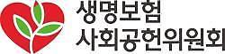 생명보험사회공헌위원회, 사회공헌 아이디어 공모전 최종 7팀 선정