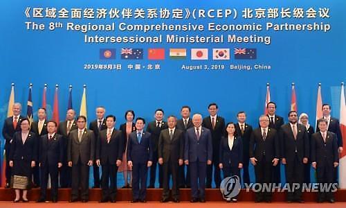 24일 RCEP 회의 열려…정부 日부당성 설명할 것