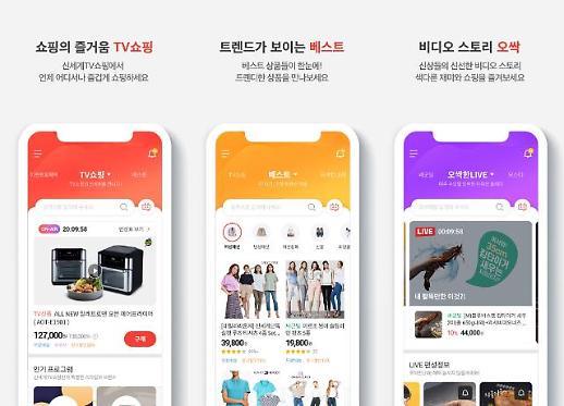 신세계TV쇼핑, '세로화면 최적화' 모바일앱 신규 도입