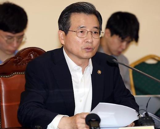김용범 차관, 개선된 대외건전성 바탕으로 외부충격을 완충할 복원력 충북