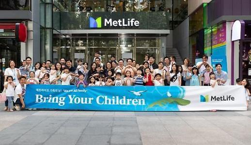 메트라이프생명, 임직원 자녀들과 Bring Your Children 행사 진행