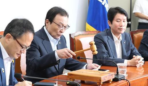 이해찬 한국당 무책임 행동 계속될 시 조국 청문회 단독 단행