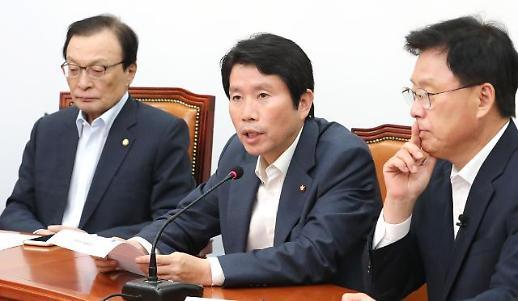 민주당, 다음달 2~3일 조국 청문회 번복 가능성…내일 최종 결정