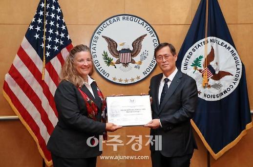 한국형 원전 APR1400, 美 원자력규제위원회 설계인증 취득