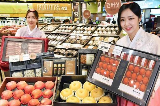농식품부, 추석 대비 과일·축산물 등 성수품 가격 집중관리
