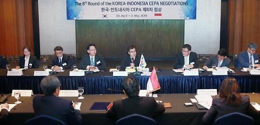 한-인도네시아 CEPA 9차 협상 28~30일 제주서 개최