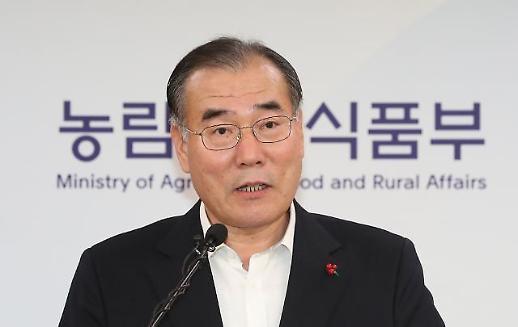 이개호 농식품부 장관 WTO 농업협상, 공익형 직불제로 극복
