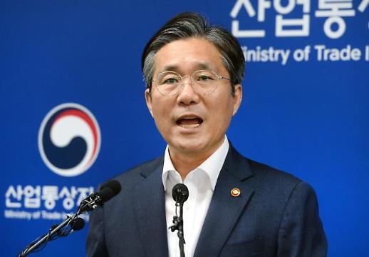 소재 국산화 성공 기업 찾은 성윤모 산업부 장관…국산화 계속 노력해달라