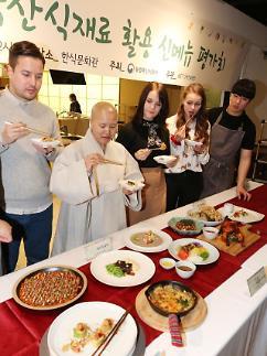 한식 세계화 속도낸다…해외 우수 한식당 지정 등 한식진흥법 공포