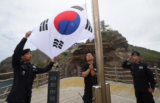 나라 뺏긴 치욕을 잊지 말자…경술국치일, 국기 게양 운동 확산