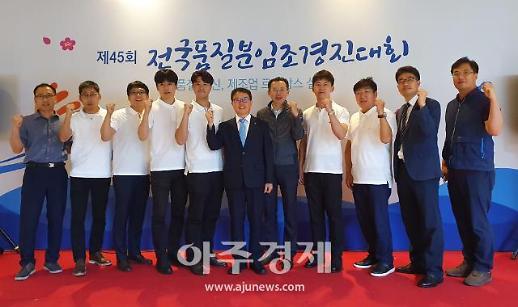 한수원, 품질분임조 경진대회서 12년 연속 대통령상 수상