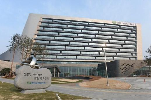140만kW급 신고리 4호기 상업운전 시작…한수원, 기념식 개최