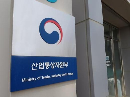 산업부 미중 무역분쟁 장기화 가능성 염두해 대응