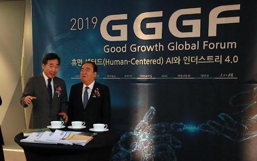 "[2019 GGGF] 이낙연 총리, ""10월 AI 국가 전략 내놓을 것"""