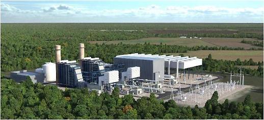 남부발전, 美 가스복합발전소 첫 삽…국내 전력공기업 최초
