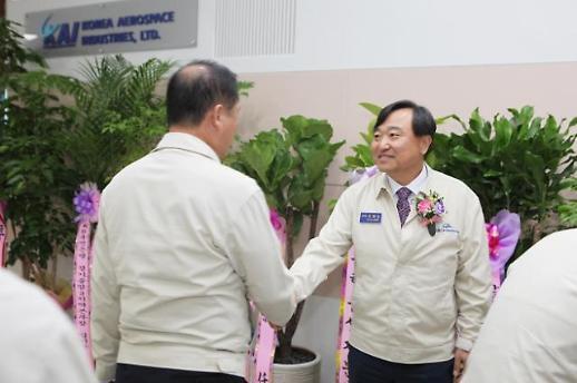 안현호 KAI 사장 취임…미래 먹거리 발굴에 총력