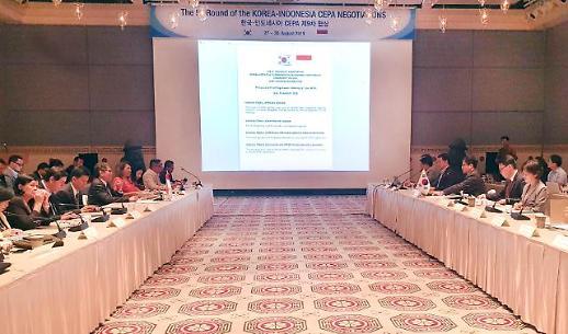 新남방 핵심국 인도에 CEPA 활용지원센터 개소…日규제에 수출다변화 추진