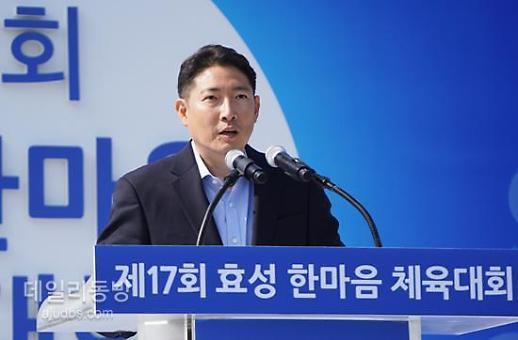 조현준 효성 회장 1심서 실형…법정구속은 피해