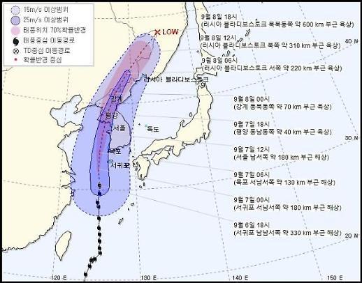 [태풍 링링 경로] 오후 6시 위치는? 내일(7일) 영향 지역보니…서울도 영향권