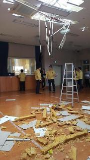 태풍 링링  제주 30개 학교 피해