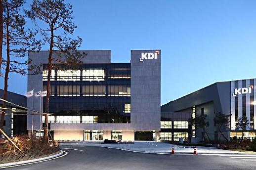 KDI, 6달째 경기부진 판단…생산 부진 지속·소비자물가 연말 이후 반등
