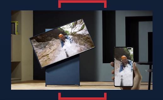 [동방신상] 삼성 더 세로TV, 비싼 가격ㆍ부족한 콘텐츠 극복할까