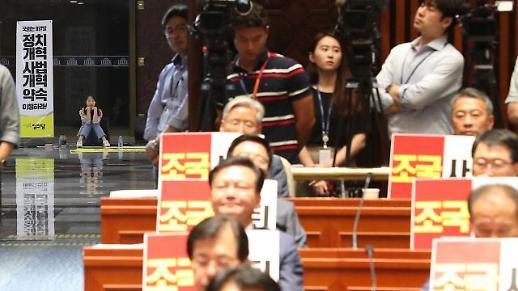 국회 패스트트랙 수사 검찰로... 한국당은 한 명도 출석 안 해