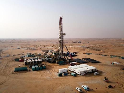 석유공사, UAE 할리바 유전 생산원유 국내 직도입 성공