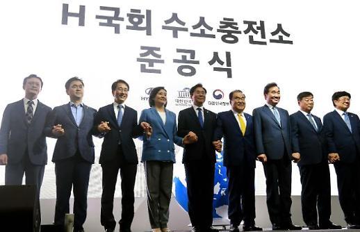 현대차, 'H 국회 수소충전소' 준공...수소경제는 대한민국의 강점