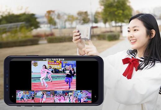 추석특집 '아육대', 이젠 선택한 아이돌만 골라본다… SKT 옥수수 멀티뷰 제공