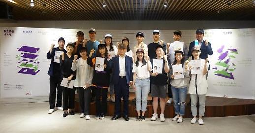 '중고폰 활용' SK텔링크-성동구-소셜벤처 '바른 얼라이언스' 출범