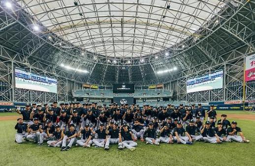 다이나핏, '2019 다이나핏 파이어볼러 챔피언십' 성료